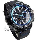 EXPONI 創意潮流時尚雙顯示電子腕錶 大錶徑夜光多功能 男錶 學生錶 軍錶 黑x藍 EX3252藍黑