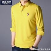 長袖t恤男士秋季新款韓版修身純色翻領polo衫體恤男裝潮流 交換禮物