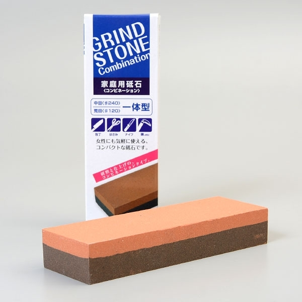 【ECHO】家用兩面磨刀石