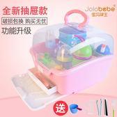 嬰兒奶瓶收納箱大號便攜式帶蓋防塵抗菌Lpm2180【每日三C】