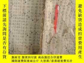二手書博民逛書店罕見清或民木刻:小學纂注(1冊5,6卷)7285 高愈纂注
