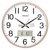 掛鐘 鐘表掛鐘客廳現代簡約大氣家用石英鐘創意靜音圓形電子表時鐘掛表 數碼人生igo