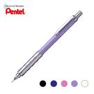 PENTEL P365 0.5 mm自動鉛筆『五色可選』