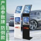 汽車4s店價格資料參數牌展示架展示牌立牌亞克力立式A4水牌廣告牌 快速出貨