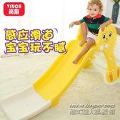 滑梯兒童室內家用組合加厚寶寶滑滑梯戶外小孩玩具幼兒園加長小型 IGO