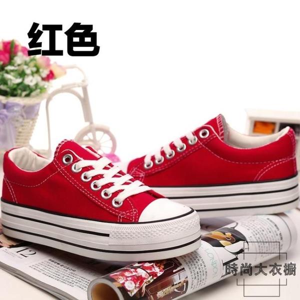 厚底帆布鞋女鞋韓版百搭板鞋大碼布鞋休閒松糕鞋【時尚大衣櫥】