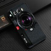 三星 Samsung Galaxy J5 (2015) J500  手機殼 軟殼 保護套 相機鏡頭