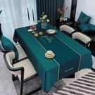 家居防塵罩 餐桌布ins桌墊防水防油防燙無味免洗非PVC現代簡約野餐茶幾書桌布