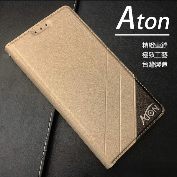 【Aton 隱扣側翻皮套】HTC Desire 10 evo (M10F) 掀蓋皮套 手機套 書本套 保護殼 磨砂 可站立