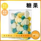 INPHIC-糖果模型 巧克力  棒棒糖 餅乾 零食擺設-IMFO004104B