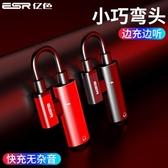 小米8耳機9轉接頭typec二合一轉換器mate 30華為p20榮耀nova5手機t-ypec接口6x充電 夢藝家