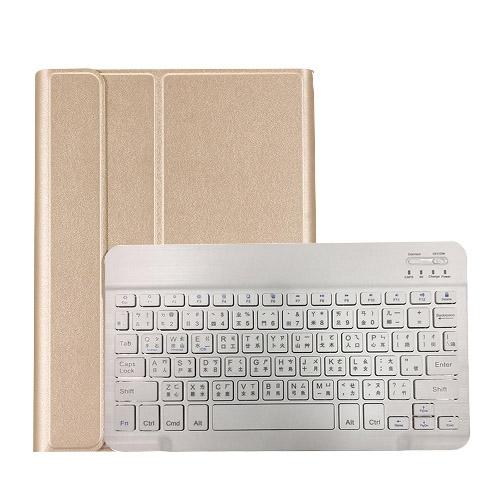 Powerway For iPad 10.9吋(Air4)專用時座型藍牙鍵盤/皮套組