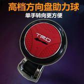 方向盤神器  助力球 汽車方向盤助力球轉向器帶軸承式多功能迷你通用型金屬省力輔助器