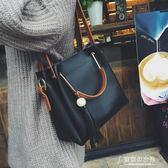 包包女子母包韓國百搭水桶包簡約手提包單肩斜背女大包 【東京衣秀】
