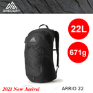 【速捷戶外】美國GREGORY 138424 Arrio 22L進階版多功能登山小背包(碳黑) ,健行背包 ,登山背包