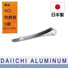 【Daiichi】多功能不鏽鋼夾-S (3入組) 也可以將其用作備有備忘錄的錢夾