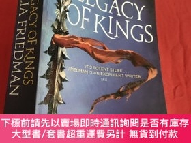 二手書博民逛書店Legacy罕見of Kings (小16開) 【詳見圖】Y5460 Celia Friedman Orbit