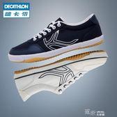 鞋子男鞋女鞋板鞋復古休閒鞋小白鞋低幫運動鞋 道禾生活館