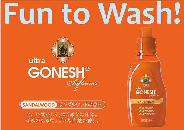 日本 GONESH 衣物 香氛 柔軟乳 #4 藤蔓果園 4號 8號 春之薄霧 覆盆子 檀香 椰香 柔軟精