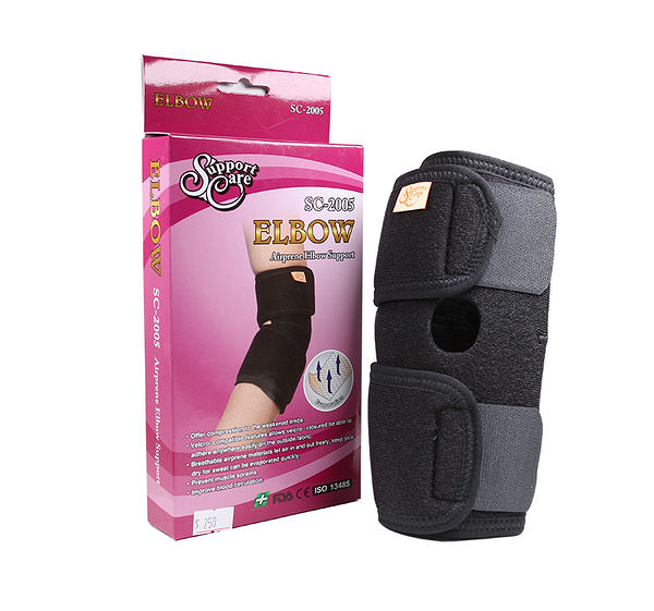 【醫康生活家】Support care展開式護肘SC-2005  (One SIZE: Fits all)