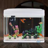 魚缸水族箱玻璃免換水魚缸生態創意小型迷你桌面懶人金魚缸造景YS 【限時88折】