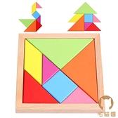 七巧板智力拼圖兒童玩具幾何形狀積木益智巧板拼板【宅貓醬】