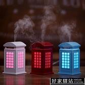 創意桌面電話亭USB迷你加濕器 靜音夜燈復古空氣噴霧器