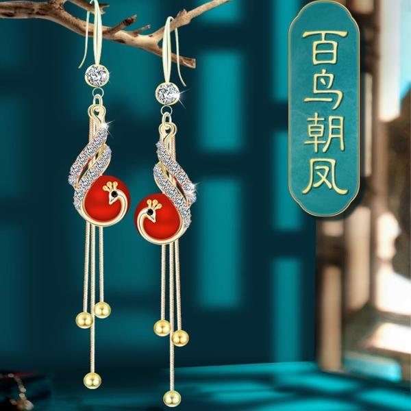 中國風鳳凰珍珠耳環女氣質高級感新娘長款流蘇耳墜復古民族風紅色