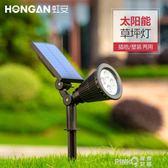 太陽能庭院燈射燈戶外照樹燈led防水超亮投光燈插地燈草坪景觀燈  【PINKQ】