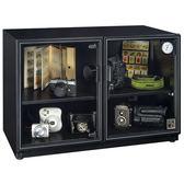 收藏家 AXL-200 左右開雙門電子防潮櫃 163公升 】 五年保固】