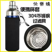 保溫壺 便攜水杯瓶大容量不銹鋼運動水壺