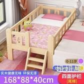 兒童床 男孩單人床女孩公主床加寬床拼接床實木小孩床兒童床帶H【快速出貨】