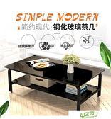 簡約現代鋼化玻璃茶几客廳小戶型茶桌長方形簡易小茶几圓角經濟型