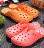 室內涼拖鞋男女浴室拖鞋包頭鏤空洞洞鞋夏季平底居家居鞋 米蘭潮鞋館