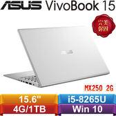 ASUS華碩 VivoBook 15 X512FL-0148S8265U 15.6吋筆記型電腦 冰河銀
