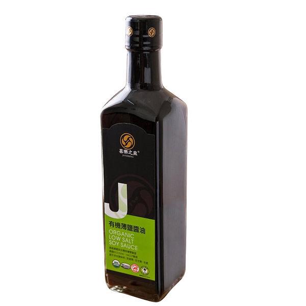 喜樂之泉 有機薄鹽醬油(每瓶容量500ml) – 波比元氣