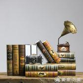 復古創意仿真書酒柜客廳書假書美式軟裝裝飾品擺設書房家居小擺件 優家小鋪