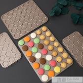 馬卡龍模具不黏做曲奇餅幹模具金色淺烤盤烤箱用烘焙家用diy工具  夏季新品