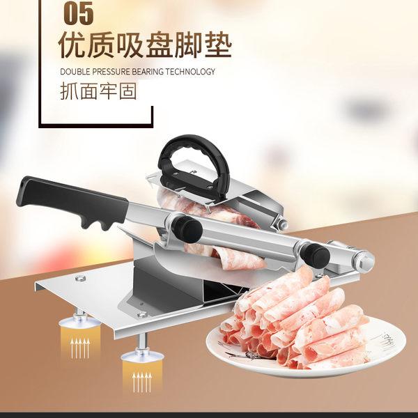 切肉機 自動送肉羊肉切片機家用手動切肉機商用肥牛羊肉卷切片凍肉刨肉機igo 夢藝家