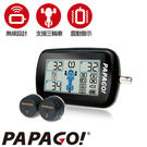 PAPAGO ! TireSafe M1...