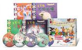 毛毛兔的情緒成長繪本寶盒—第 II 輯(中英雙語版.4書+4CD)( A08026016)