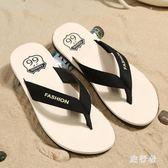 夏季男士人字拖男防滑潮沙灘鞋夾腳涼鞋平跟拖鞋男韓版潮流男鞋子QX92 【旅行者】