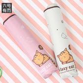 雨傘女晴雨兩用韓版小清新黑膠遮陽傘折疊簡約學生太陽傘 限時八五折 鉅惠兩天