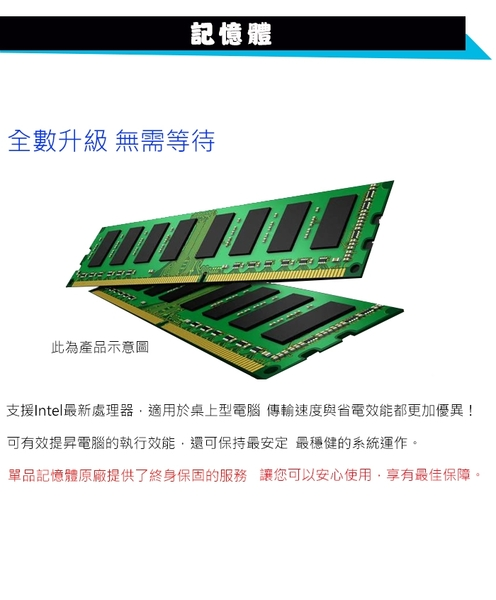 華碩 X470平台【駭影戰神】AMD R7 2700【8核】華碩 GTX1060 獨顯 電競機【刷卡含稅價】