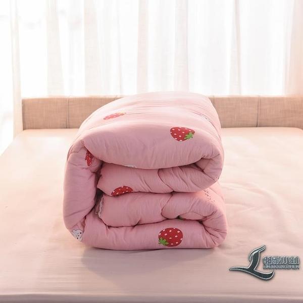 時尚保暖被子水洗被芯可愛透氣被子被褥單雙人棉被【邻家小鎮】