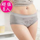 【源之氣】竹炭無縫女三角低腰內褲(8件組) RM-10066-台灣製