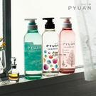 日本 花王 PYUAN 純漾洗髮精/潤髮...