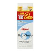 貝親Pigeon 嬰兒泡沫沐浴乳補充包800ml(P08391)[衛立兒生活館]