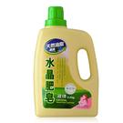 【限宅配】南僑 水晶肥皂液洗衣精 2400ml【新高橋藥妝】