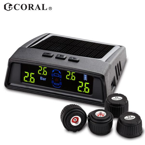 Buy917 CORAL TPMS-406DIY外置式 太陽能無線胎壓偵測器/買再送您嘔吐袋尿袋一組